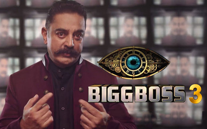 Bigg Boss Tamil Vote 2019 | Online Voting Season 3 | Elimination List