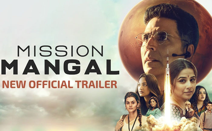 new trailer mission mangal out