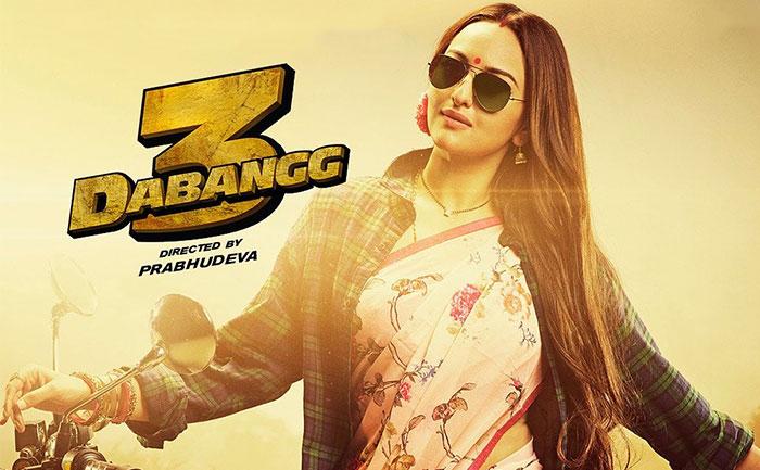dabangg 3 sonakshi sinha poster