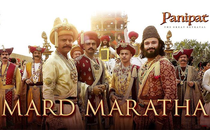 panipat song mard maratha