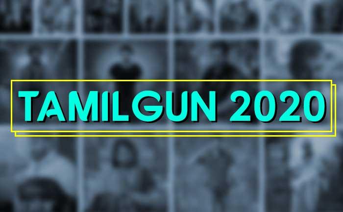 tamil hd gun