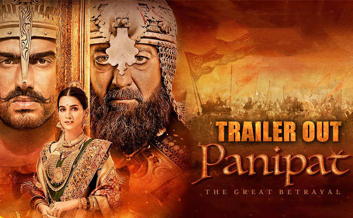 panipat trailer out