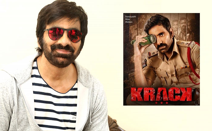 krack release date poster out