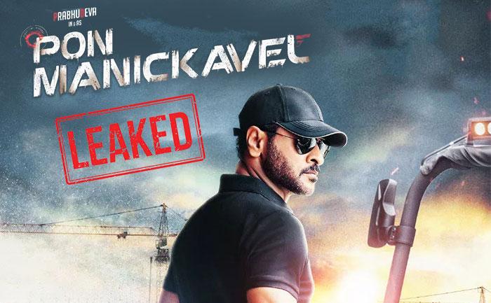 Pon Manickavel Full Movie Download