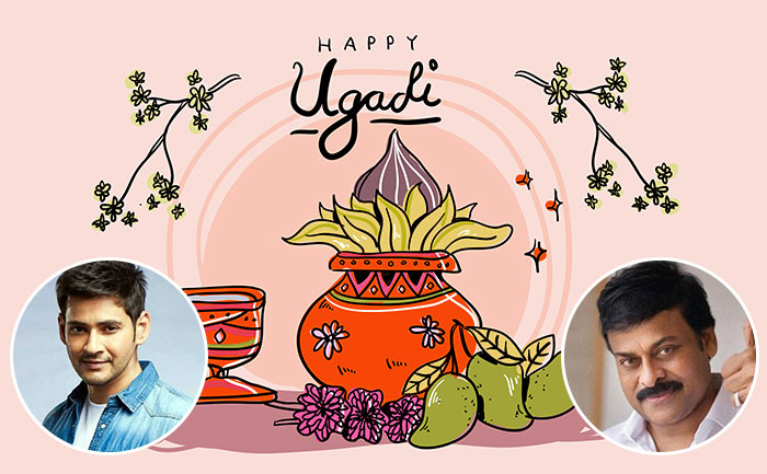 mahesh babu other celebs wish happpy ugadi
